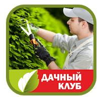 zhurnal-dachnyj-klub-chitat-vse-nomera-onlajn-2