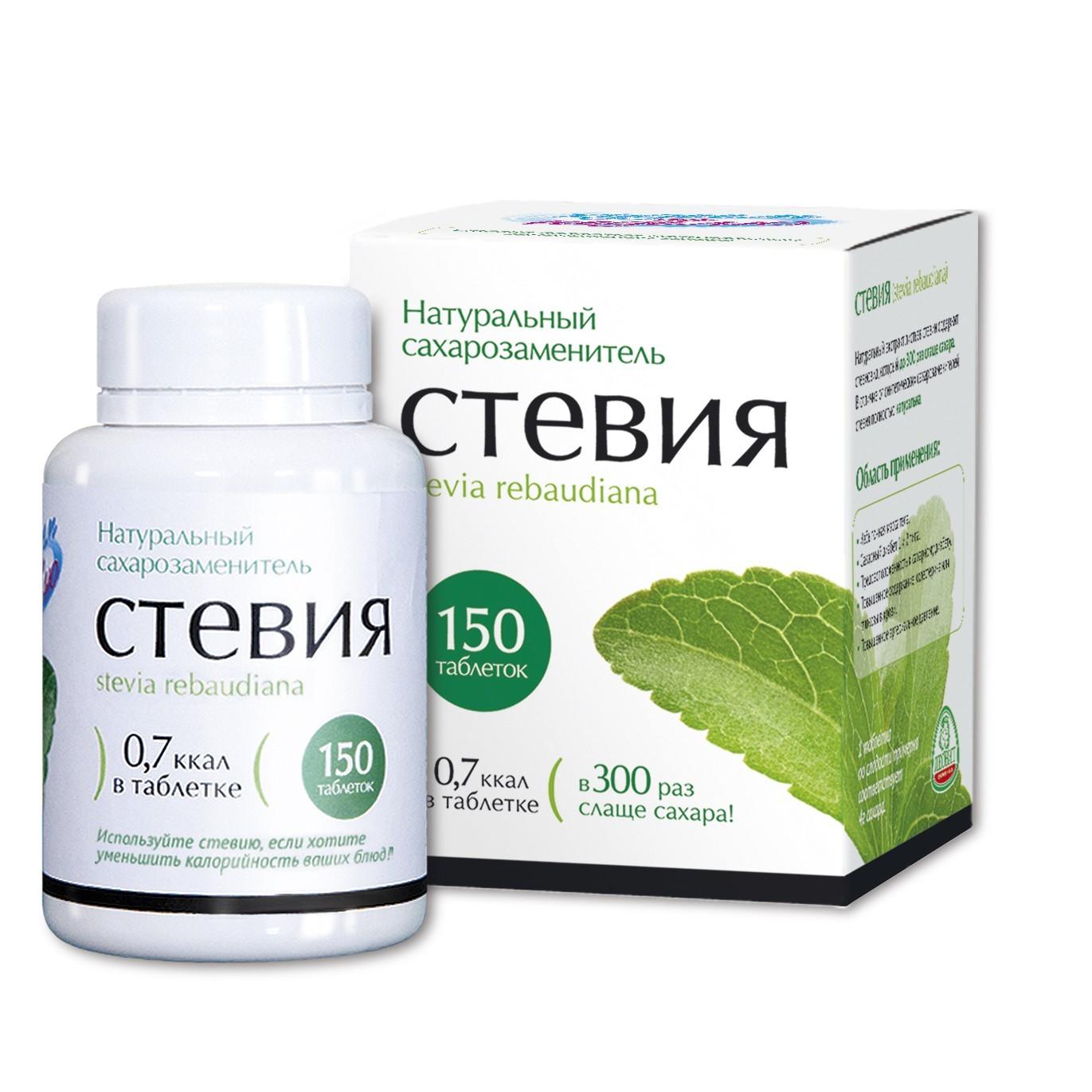 steviya-medovaya-foto-video-retsepty-primeneniya-poleznye-svojstva-vyrashhivanie-i-uhod-10