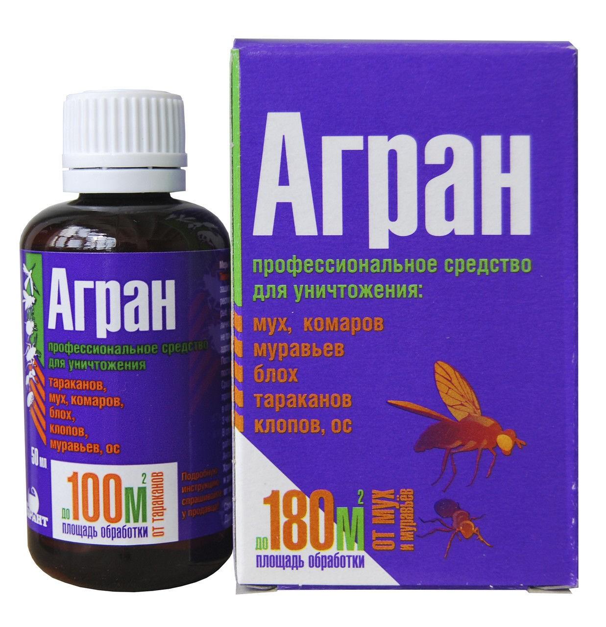 dezinfektsiya-kleshha-foto-video-obrabotka-uchastka-i-metody-zashhity-ot-kleshhej-13