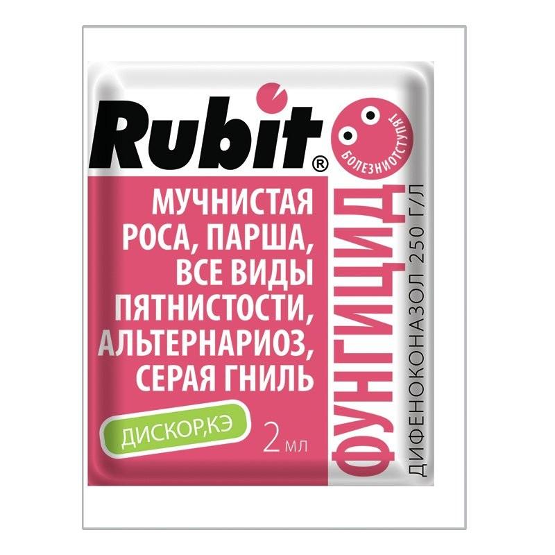 Системный фунгицид для Рубит «Дискор».