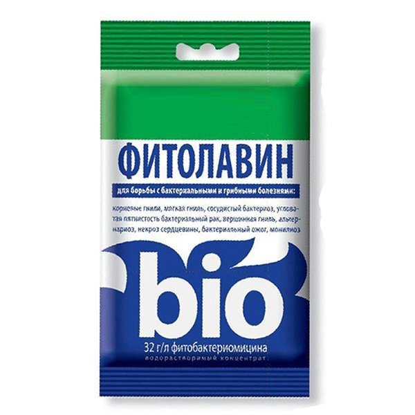 Средство для защиты от бактериальных и грибных заболеваний «Фитолавин Агроуспех».