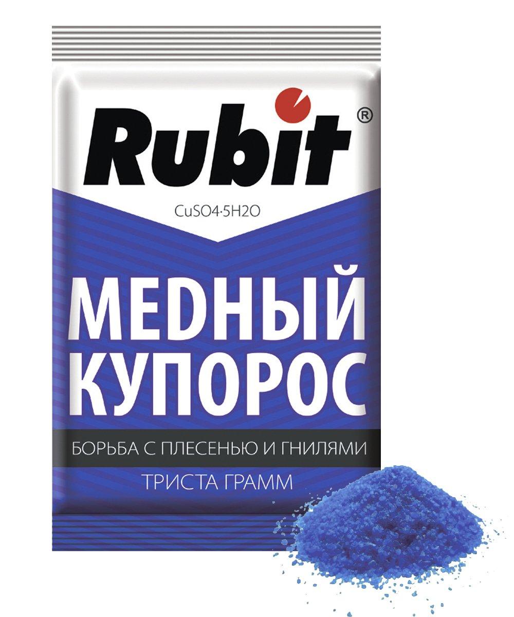 Рубит «Медный купорос».